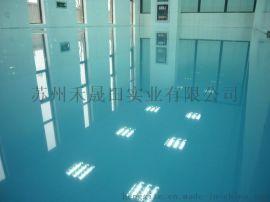 亨思特专业从事水性环氧固化剂,水性环氧地坪漆,水性聚氨酯树脂地坪等生产研发