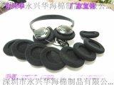 永興華海棉供應航空海棉