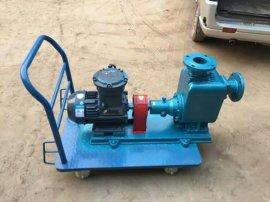 龙源泵业-大批量供应40CYZ-32型自吸式离心油泵