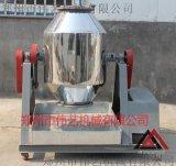 不鏽鋼鼓式攪拌機 藥品微量元素不鏽鋼混料機