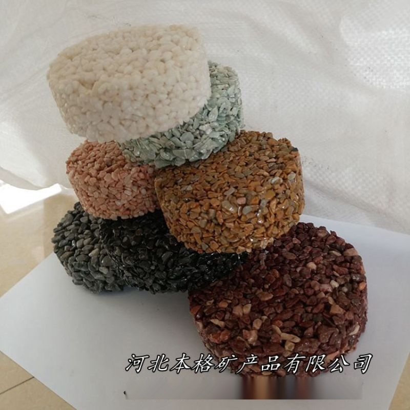 本格供应 洗米石 水洗石 石子 地坪石子 透水石子