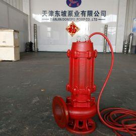 耐120度高温潜水排污泵-铸铁潜水排污泵