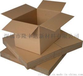 包装外箱、周转箱、包装内盒
