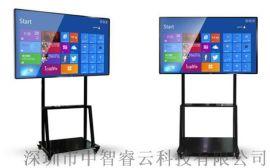 75寸触控交互式大屏电子白板会议多媒体教学一体机