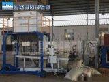 绥化绿豆可拆卸棉房称重包装机生产厂家