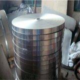 厂家专业生产铝带 5052 6061铝带 厂家加工
