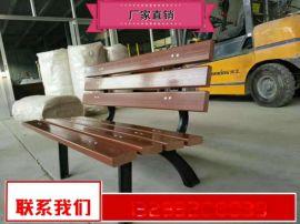休闲座椅奥博体育器材 公园椅批发价