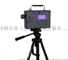 厂家ZK-CCHZ-1000全自动粉尘检测仪