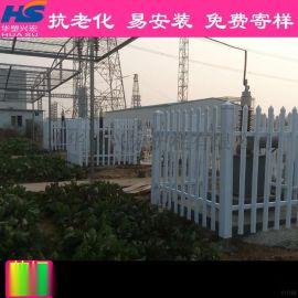 武汉市政PVC道路护栏厂#华塑兴宏#