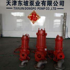 高温潜水排污泵-立式潜水排污泵