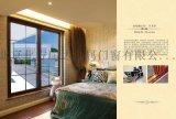 北京昌平断桥铝合金门窗 昌平铝包木门窗 玻璃阳光房