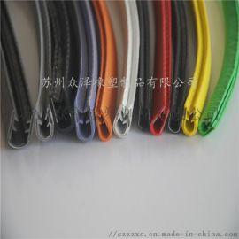 汽车装饰条 PVC包边防护条 U型骨架橡胶条