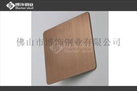 彩色不锈钢装饰板,不锈钢酒红拉丝板,彩色不锈钢拉丝板,不锈钢拉丝板