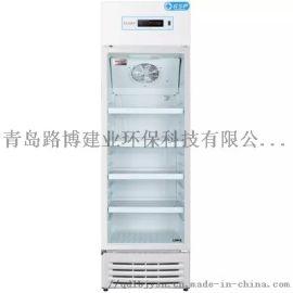 LB-198S冷藏箱