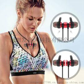无线蓝牙耳机无线金属磁铁入耳式立体声