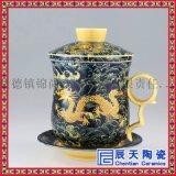 景德鎮陶瓷帶蓋描金骨瓷水杯 酒店賓館辦公會議金邊杯子定製LOGO
