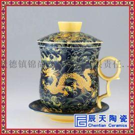 景德镇陶瓷带盖描金骨瓷水杯 酒店宾馆办公会议金边杯子定制LOGO