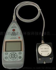 AWA6256B+型环境振动分析仪,可选配其他模式