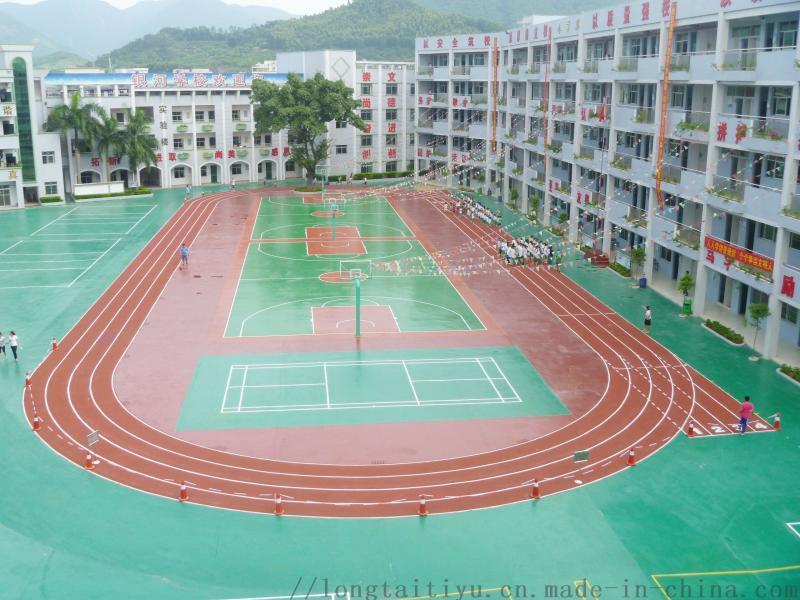 標準塑膠跑道施工 矽PU籃球架場地 足球場草坪