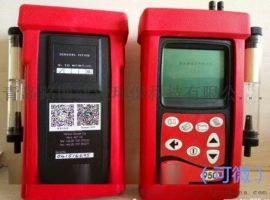 四組分全屏顯示煙氣分析儀KM950