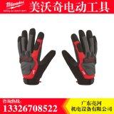 美国Milwaukee米沃奇手套工业手套 拆卸手套 防护手套 工业装备