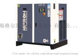 HPB皮带空压机 螺杆空压机