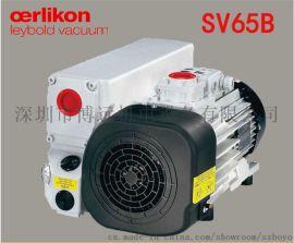 供应德国欧瑞康莱宝旋片真空泵SV65B
