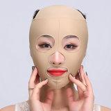瘦臉儀瘦臉器提拉緊致V面部臉部按摩器瘦臉繃帶雙下巴