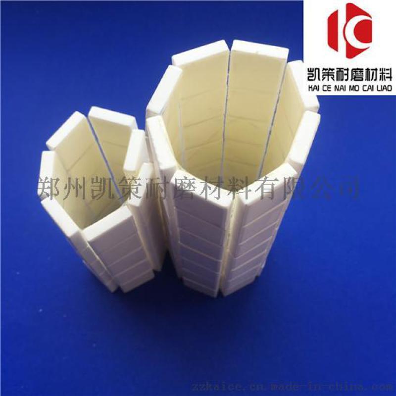 耐磨氧化铝陶瓷衬片 陶瓷衬板 耐磨陶瓷片