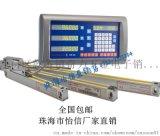 ES-8A 铝合金外壳数显表电子尺套装 /铣床套装