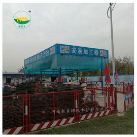 河南郑州移动加工棚供应商电话平顶山移动加工棚,