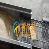 {智能操作}自动香菇片上浆机 食品不锈钢肉片裹浆机