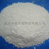 日化原料N, N-二乙基乙酰胺生产厂家