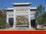 遼寧大門牌坊農村價格
