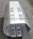 异形铝拉伸件、弧形铝冲压件、非对称性铝加工件\精密小铝管、