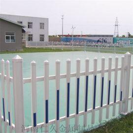 河南农村绿化护栏 农村建设草坪栏杆