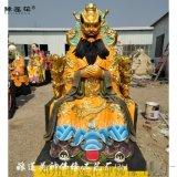 龍王爺神像 道觀彩繪 四海龍王神像 五帝龍王神像