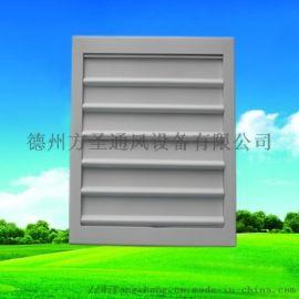 铝合金自垂百叶风口厂家直发价格低