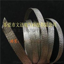 直销高密度不锈钢编织屏蔽网耐磨金属电线电缆防波套管