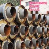 株洲耐高温蒸汽保温管,钢套钢地埋保温管
