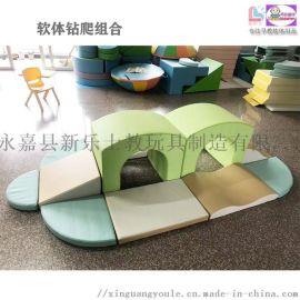 兒童體能訓練館早教軟體組合玩具