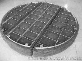 专业供应除沫器不锈钢丝网除沫器厂家直销质量有保障