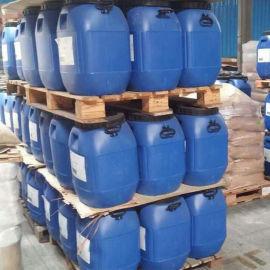 现货供货AEO-3AEO-2AEO-7 乳化剂