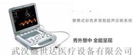 湖北迈瑞便携式超声M7T国产笔记本彩超
