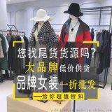 希苒女装套装女装  霓裳女式貂绒衫折扣品牌女装女装工厂批发