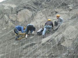 四川边坡防护网生产厂家