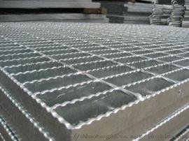 楼梯脚踏板/平台踏步板/镀锌钢格板/格栅板