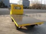 热卖款四轮2吨电动货车,电动搬运车厂家