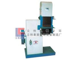 端面磨砂机(LC-SD505)