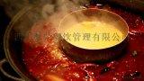 延安鍋鍋餚加盟條件_鍋鍋餚加盟電話_加盟流程